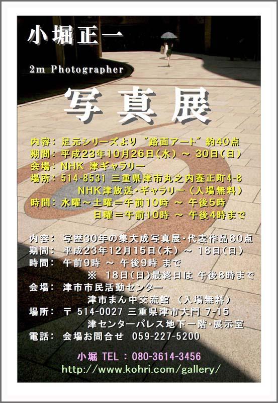 b0171104_15514273.jpg