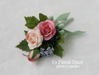 カラフルなブーケ&花冠 ミントグリーンのドレスに_b0113510_012357.jpg