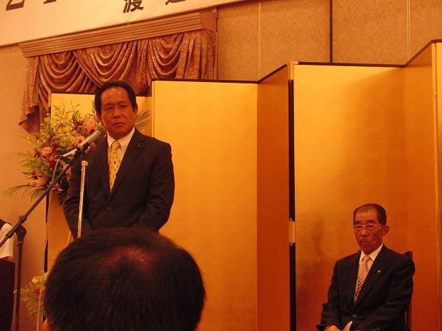 「山を守ることは、富士市を守ること」 渡辺勝前富士市議会議員の引退・感謝の集い_f0141310_6591371.jpg