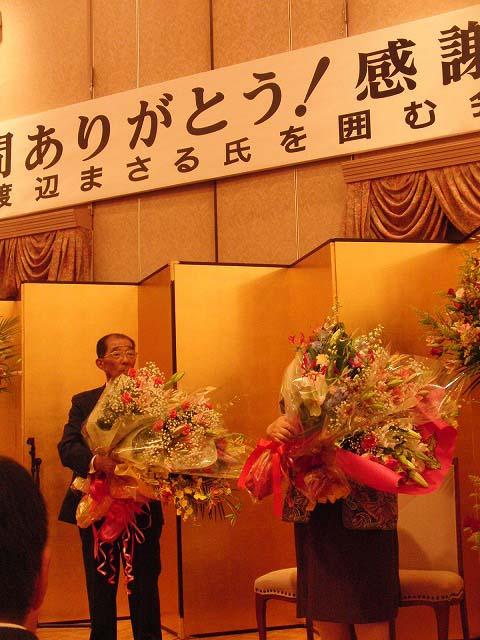 「山を守ることは、富士市を守ること」 渡辺勝前富士市議会議員の引退・感謝の集い_f0141310_704191.jpg