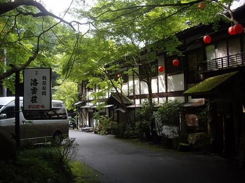 京都洛北ライドII.  雲ヶ畑_a0091314_204947.jpg