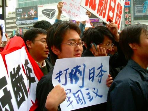 潜入撮、北京反日デモ_b0061717_4194758.jpg