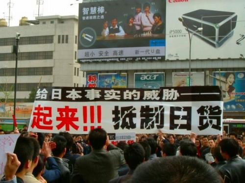 潜入撮、北京反日デモ_b0061717_4195224.jpg
