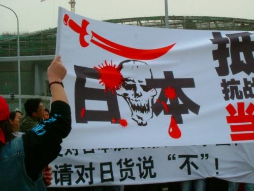潜入撮、北京反日デモ_b0061717_4195871.jpg