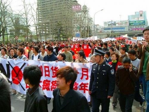 潜入撮、北京反日デモ_b0061717_4204269.jpg