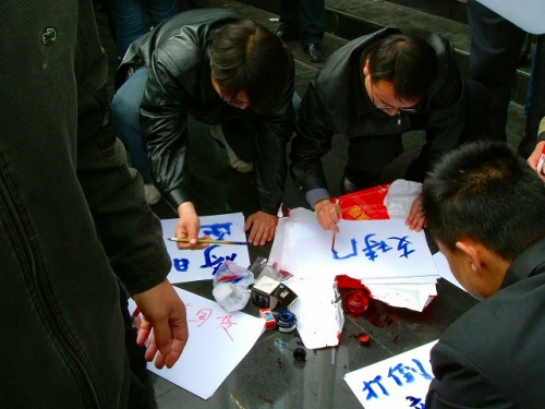 潜入撮、北京反日デモ_b0061717_421223.jpg