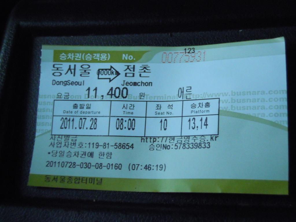 b0199822_1112536.jpg