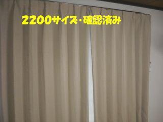 f0031037_20371755.jpg