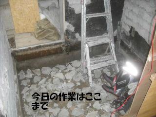 f0031037_20512970.jpg