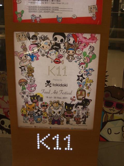 tokidoki@K11_a0025439_21432873.jpg