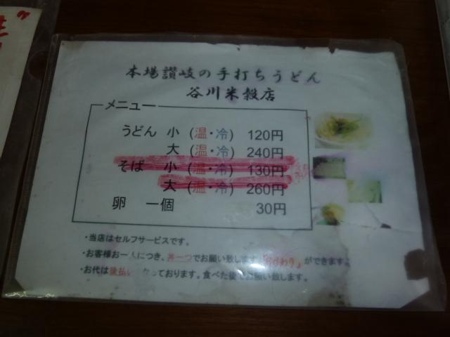 b0190242_1125632.jpg