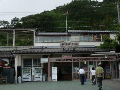 松島_f0019247_20122386.jpg