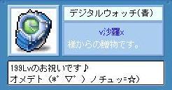 d0083651_0415334.jpg