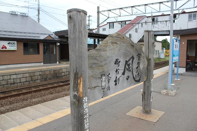 青春18きっぷ 大阪ー札幌の旅_d0202264_2146526.jpg