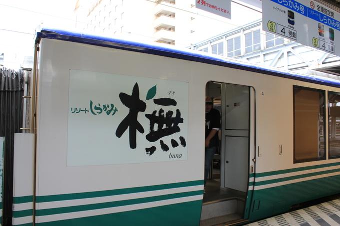 青春18きっぷ 大阪ー札幌の旅!!_d0202264_6402389.jpg