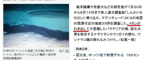 深度10km人工地震_c0139575_20331368.jpg