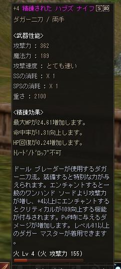 c0151483_216236.jpg