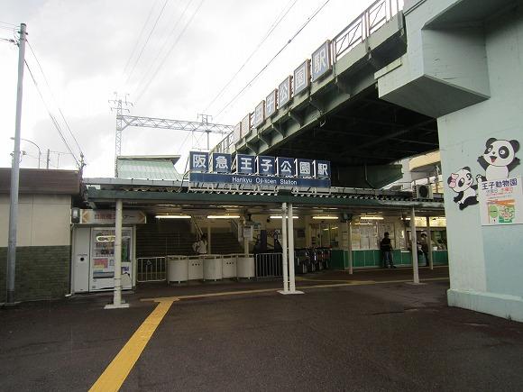 トンコパン / 神戸マダム御用達の洋食屋_e0209787_22392378.jpg