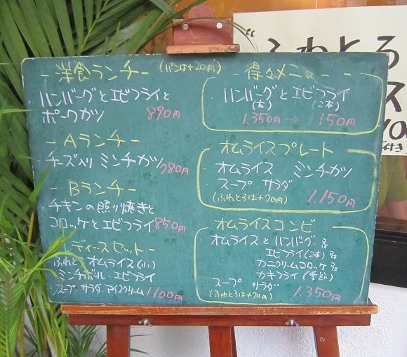 トンコパン / 神戸マダム御用達の洋食屋_e0209787_224814.jpg