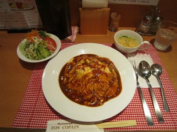 トンコパン / 神戸マダム御用達の洋食屋_e0209787_22582977.jpg