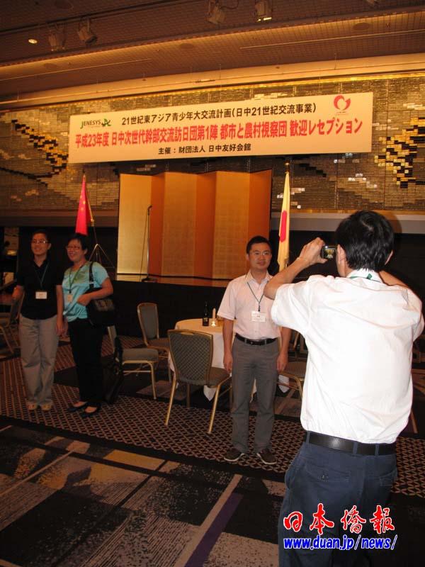 2011年首批中国青年干部百人访日代表团抵日_d0027795_2120468.jpg