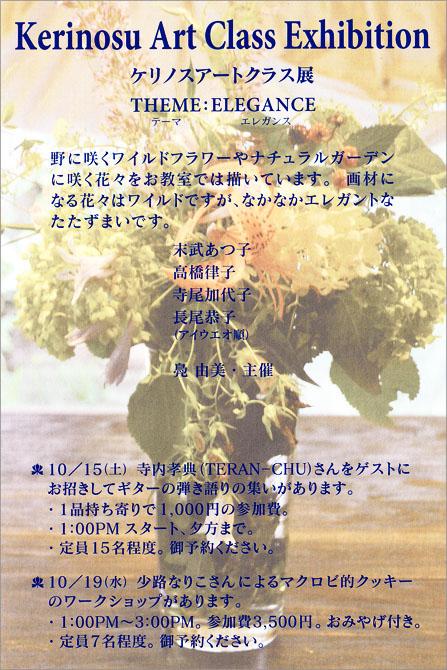 f0188408_2021675.jpg