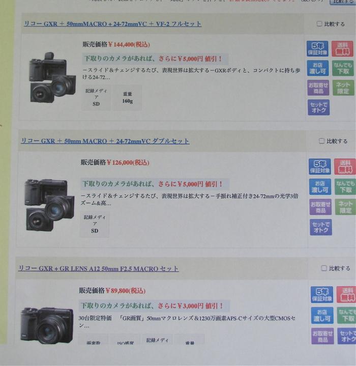 b0190709_1016666.jpg
