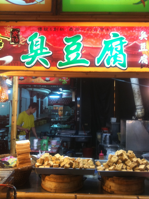 台湾で夏休み その3_f0115311_5595094.jpg