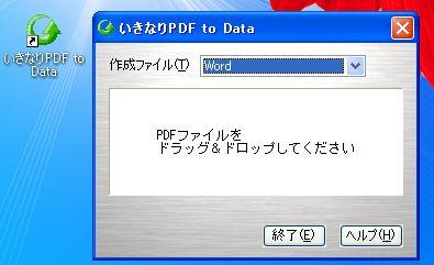 d0048312_22344996.jpg