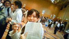 『吟醸酒を味わう会』 in 札幌_e0173738_1329012.jpg