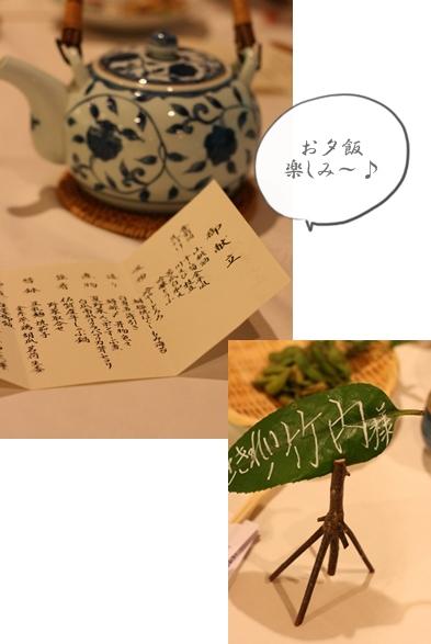 c0193245_1637480.jpg