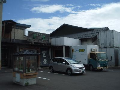 【豊盃】 三浦酒造さんへ訪問_f0193752_10105632.jpg