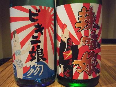 【豊盃】 三浦酒造さんへ訪問_f0193752_115473.jpg