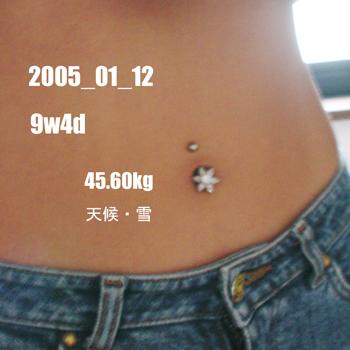 a0239363_206359.jpg