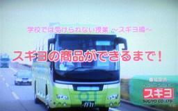 f0103873_651075.jpg