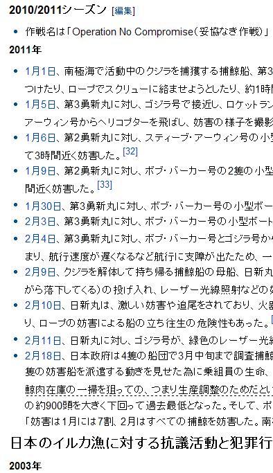 311 【半周年ダイジェスト版】_d0061678_14153870.jpg