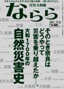 c0051781_19384874.jpg