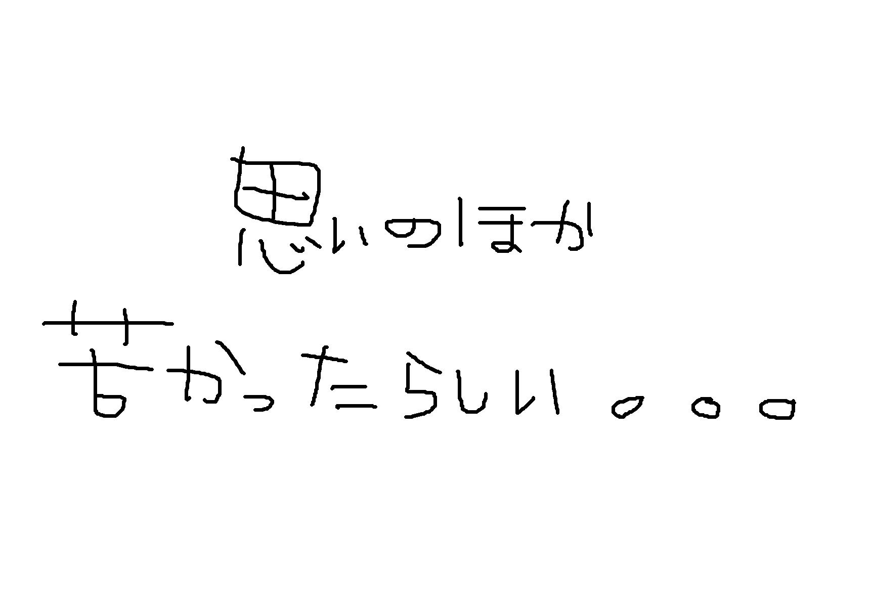 e0199784_18164250.jpg