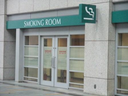 小宮山厚生労働大臣,健康のためたばこ1箱最低でも700円台まではたどり着きたい_b0206085_851482.jpg