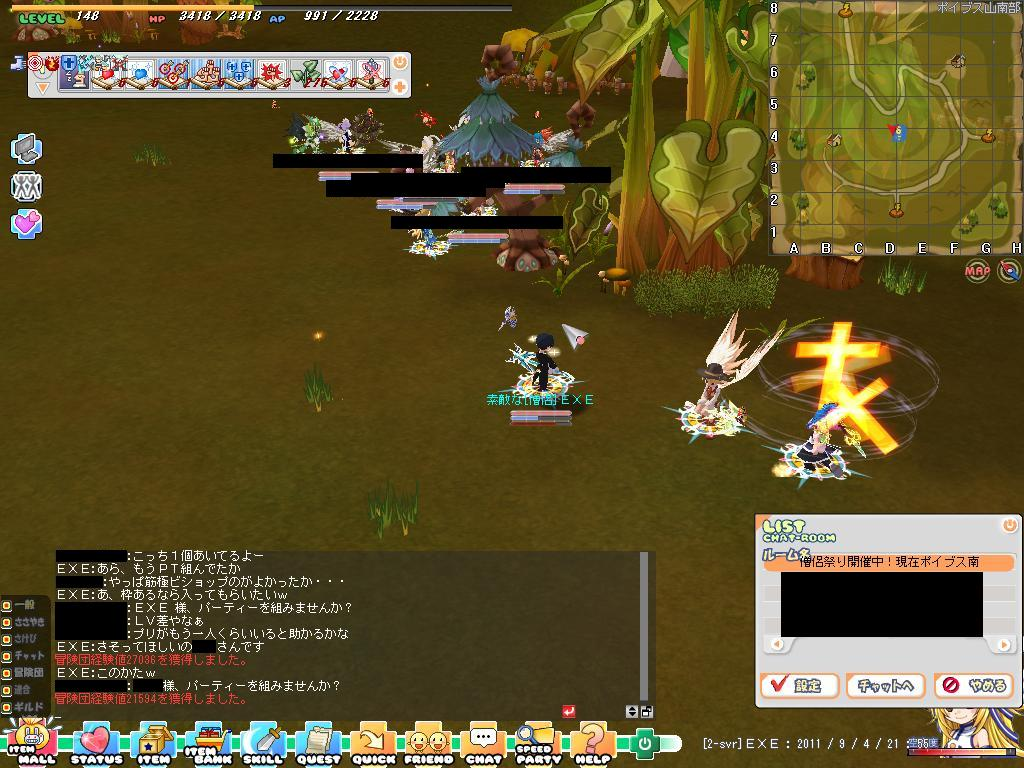 d0032088_0411072.jpg