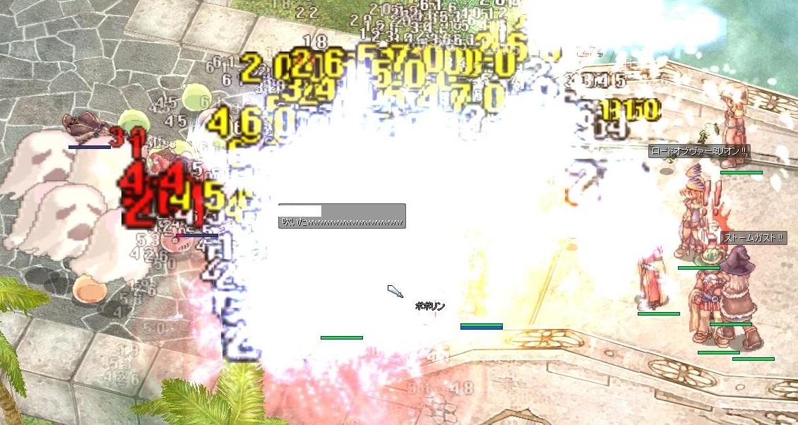 f0037488_20345211.jpg
