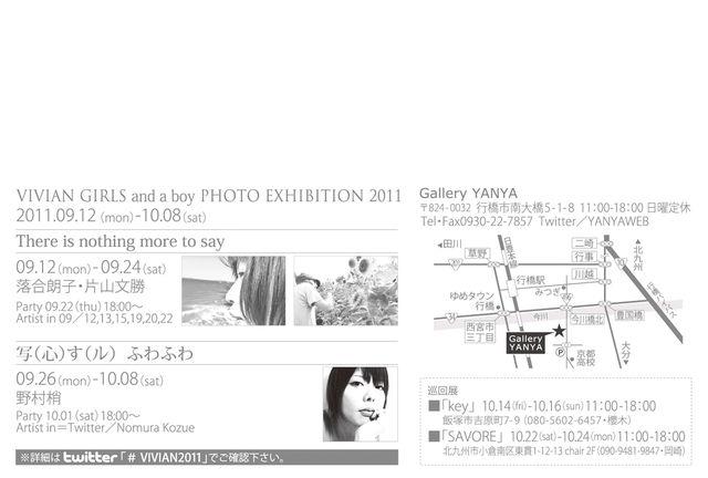 c0200891_646455.jpg