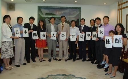 祝贺日本湖南人会获得腾讯微博认证。http://t.qq.com/jphunan_d0027795_1839250.jpg