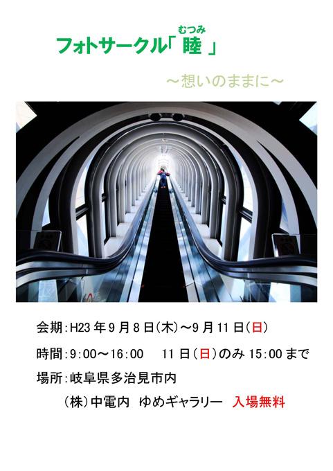f0041200_201188.jpg