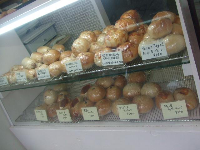 ハニーズベーグル 5種類の野菜とひよこ豆、アボカドのサルササンド_f0076001_23161089.jpg