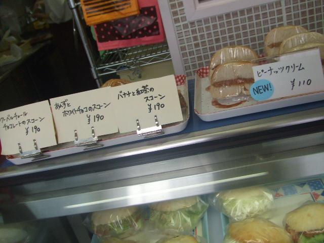 ハニーズベーグル 5種類の野菜とひよこ豆、アボカドのサルササンド_f0076001_23163095.jpg