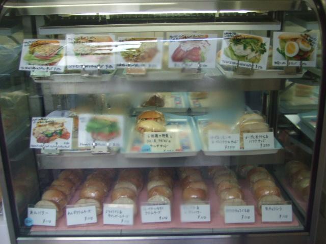 ハニーズベーグル 5種類の野菜とひよこ豆、アボカドのサルササンド_f0076001_2316483.jpg