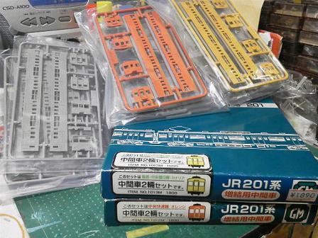 https://pds.exblog.jp/pds/1/201109/07/03/c0155803_10192367.jpg