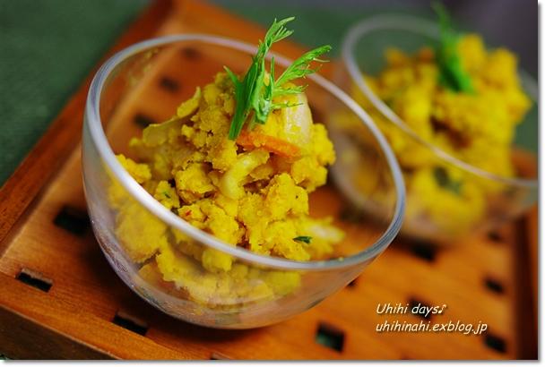 とろっマヨキムチ&チーズ入りのカボチャサラダ_f0179404_223740100.jpg