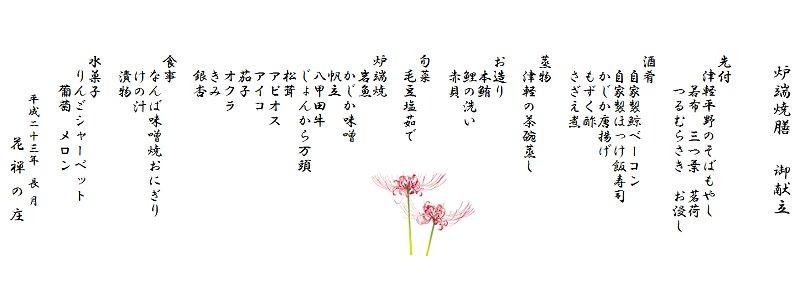 f0217305_17245920.jpg